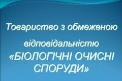 bez-nazvaniya-14