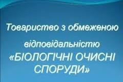 bez-nazvaniya-141