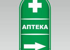 bez-nazvaniya-2