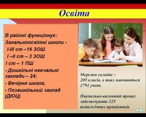 risunok3-19