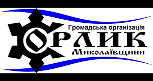«Громадські слухання» по Олександрівському водосховищу, виявились юридично нікчемними і не є громадськими слуханнями
