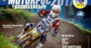 motokros-2