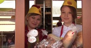 Відкриття фірмового кіоску торгової марки «Кавунівський хліб» у Вознесенську