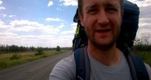 Дорога Вознесенск-Трикраты