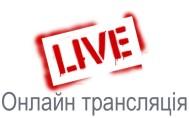 on-line_komisiya