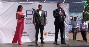 ВИДЕО! «PRO эффективность»: в центре Николаева стартовал форум-выставка по энерготехнологиям
