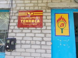 teniis-foto-goroda-023