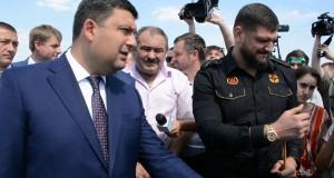 Губернатор Савченко посетовал Гройсману на плохую дорогу Р-06 в районе Вознесенска
