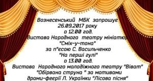 21728104_158470201402289_6416585595023038620_n