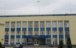 250px-vikonavchiy_komitet_voznesenskoyi_miskoyi_radi