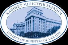 cabinet_of_ukraine_0_1