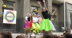 Dreams dance studio — Rokenrol