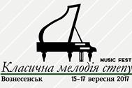 klasichna-melodiya-stepu-ikonka
