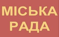 miskrada