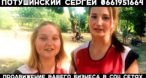ВИДЕО! Турнир по волейболу в Вознесенске!