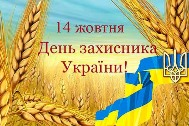 den-zah-ukr