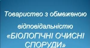 biol_sporydu