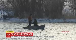 ВІДЕО ТСН!!! Дві 20-річні дівчини загинули, намагаючись переплисти річку на човні. Трагедія сталася на Миколаївщині