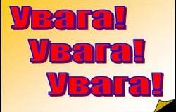 yvaga_1