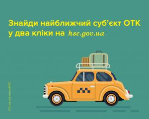 otk_02-1024x819