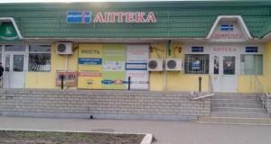 big_voznesensk-apteka-41-ul-centralnaya-sinyakova-13