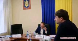 ВИДЕО! На заседании комиссии облсовета депутатов назвали «лохами» и обвинили в воровстве