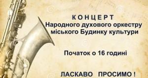 1524030859_duhoviy