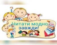 1524634925_pr-akcya-vd-bbloteki