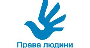 hrlogo_ukr