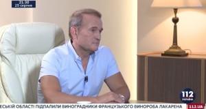 ВИДЕО! Виктор Медведчук на 112-м от 25.08.2018 «Большое интервью с большим политиком»