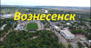 Видео Вознесенск с высоты