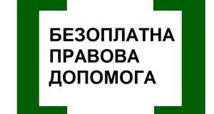 1507538172