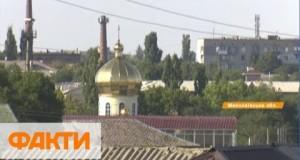 Видео Факти ICTV из Вознесенска- «Льготный проезд и скидки в обмен на землю: малоимущие села присоединяются к городам»