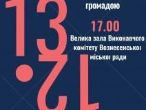 1543391270_miskogo-golovy