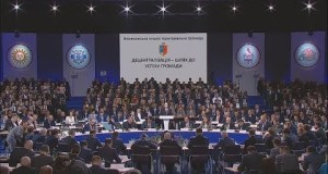 Відео! Виступ міського голови Віталія Лукова на засіданні ради регіонального розвитку
