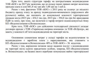 screenshot_261