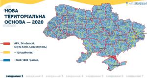 karta-rayoniv-ukrayini-2020