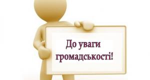 1550136210_784413