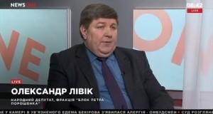 Нардеп Ливик рассказал, как после Майдана помогал избежать вооруженных конфликтов в Николаевской области