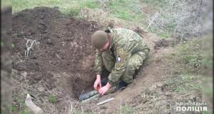 Гранатометы, найденные в николаевских камышах, взорвали на полигоне