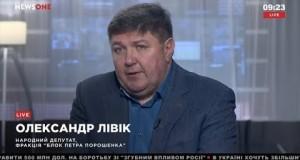 ВИДЕО! Ливик: языковой закон не пройдет перед выборами – этот вопрос снова будет заморожен 12.03.19