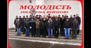 ВІДЕО! Олександрівська ОТГ День вшанування учасників бойових дій на території інших держав