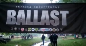 ВИДЕО! BALLAST 2019