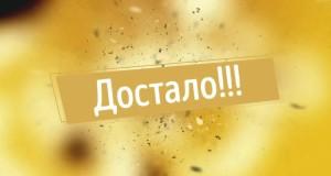 ВИДЕО! Вознесенск. Блокировка трассы(дороги) H24