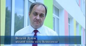 ВІДЕО! Демонстрація проекту «Угода мерів» м. Вознесенськ