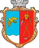 voznesensk_new_gerb