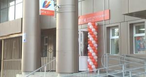 ВИДЕО! Новый центр обслуживания для потребителей газа! Объектив 20.12.19