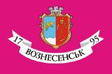 160px-voznesensk_prapor