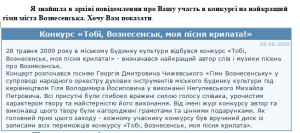 screenshot_103