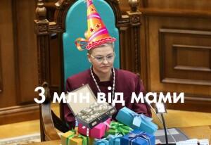 3-mln-vid-mami